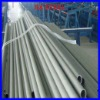 high quality aluminium round tube