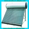 2012 New Thermosiphon solar hot water heater