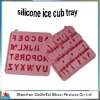 English letters silicone ice cube mold