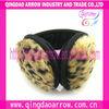 Most popular cheetah earmuff