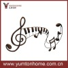 Musical Metal Wall Handicraft Decoration