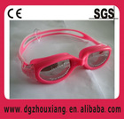 One-piece gradation and optical swimming goggles