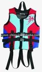 SFL021 swimming vest