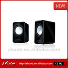 New style pc speaker