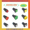 colour push button switch PBS14A,14B,14C push button switch 220v