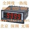 Autonics MT4W-DV-4N digital lcd panel meter MT4W-AV-4N voltage meter MT4W
