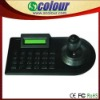 cctv keyboard controller with LCD SC-4KD