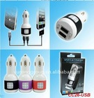 2 USB car charger for iPod