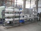 10ton/hr reverse osmosis deionizer system