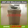 Smokeless electronic oven