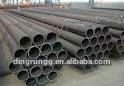 DingRun DIN 17175 ST45 Carbon Seamless Steel Pipe