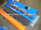 Rice Seed Drill