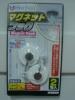 useful white magnetic hook ,Magnetic Hook