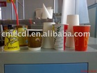 Sell Paper Cup Forming Machine