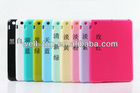 For iPad mini TPU Case,Lovely Candy Color TPU Gel Soft Jelly Cover Case