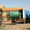 Offering Efficient Ball Mill