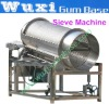 Food Machine-Sieve Machine