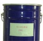 Silicon oil (LC-YS-576)