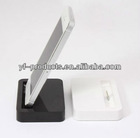 YPDS-A501 stock white/black Sync Charger for iphone 5