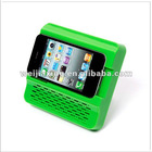 for apple iphone 4g 4s multi-function Megaphone loud-speaker with holder function