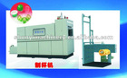 jelly cup thermoforming machine
