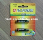 blister card battery