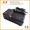 Digital battery charger For Sony DCCH001-FT1/FR1(Shenzhen factory)