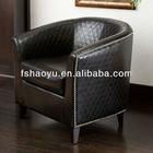 Set of 2 Elegant Modern Design Black Leather Tub / Barrel Club Chairs