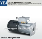 YEJ-90L1-4 Construction Crane Basket With Electromagnetic Brake Three-phase Asynchronous Motor