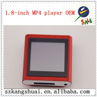 MP4 Player 1.8-inch