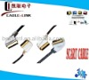 Scart Cable 21PIN To 21PIN Scart Cable