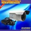 Plug and Play PLC IR Waterproof IP Camera