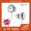 High performance In-Ear earphone with Control Talk
