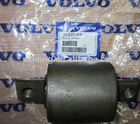 bushing For volvo XC90 30639368