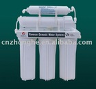 american type 3+2 water purifier(water purifier)