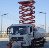 YD5160GSS water truck