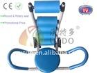 New abdominal chair