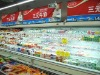 China Little Duck New Supermarket Refrigeration Equipment E6 GUANGPING with CE certification