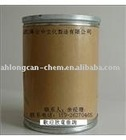 Rodenticide coumatetralyl 0.75% mother of pearl powder