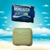 MONSAVON brand 200G best beauty soap