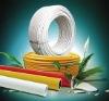 Swin Aluminum plastic composite pipe(1014-3340)
