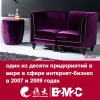 2012 sex sofa chair for Russian