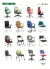 Executive chair.Swivel chair.Lift chair. Mesh chair