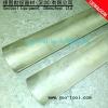 T Series Core Barrel (Split Tube)
