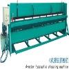 HKY 4-meter hydraulic shearing machine