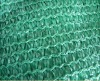 fresh material sunshade net