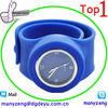 Nice silicone watches
