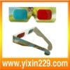 paper 3d glasses with red and blue