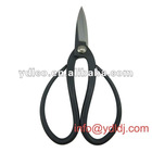 Large handle hand forged high carbon steel scissors YL02
