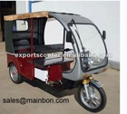 Newest luxury electric tricycle for passenger